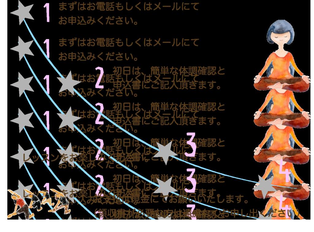 stand-nagare2